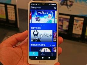スマホ(Android)