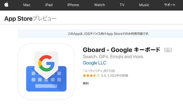 gboard 1