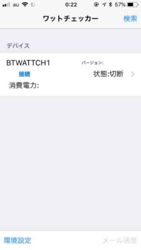REX-BTWATTCH1