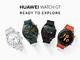 Huawei、スマートウォッチ「Watch GT」に「Active」と42mmの「Elegant」追加