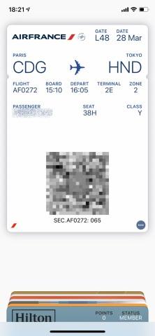 Walletアプリに保存したモバイル搭乗券