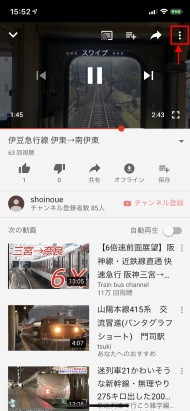 動画のメニュー
