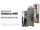 Samsung、アウトカメラがスライド・回転してインカメラにもなる「Galaxy A80」