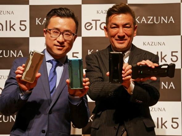 増田さんとリーさん