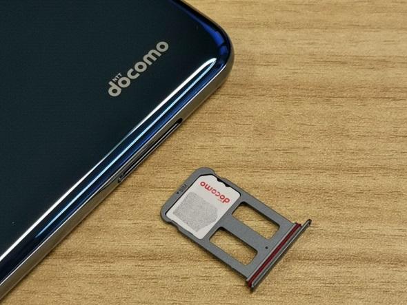 microSDスロットがない