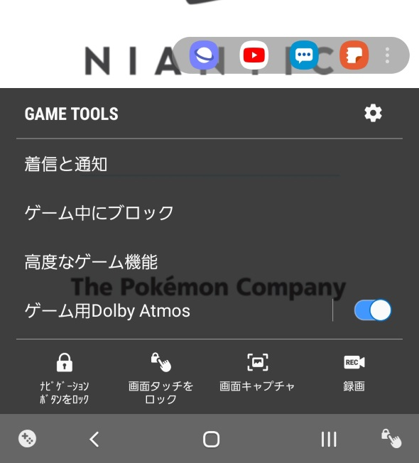 Game Tools