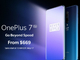 ほぼベゼルレスでポップアップカメラのハイエンド「OnePlus 7 Pro」、669ドルから
