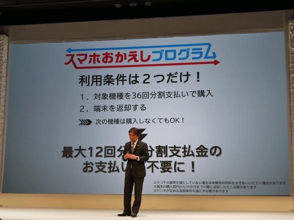 吉澤社長のプレゼンテーション