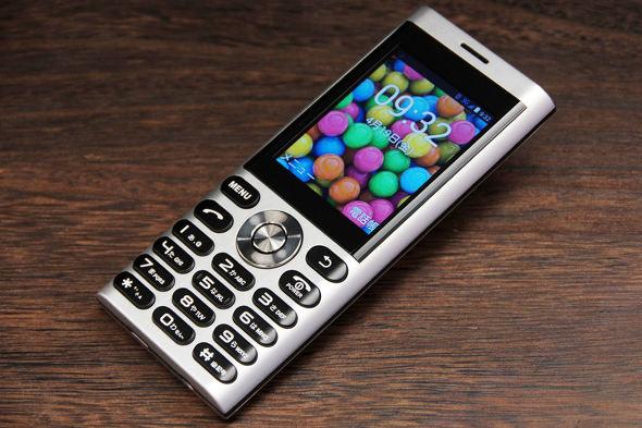 un.mode.phone01