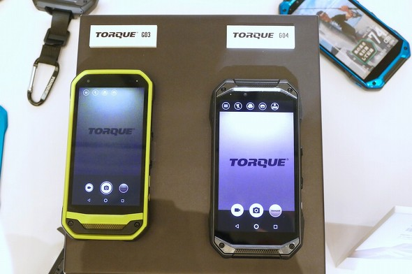 TORQUE G04