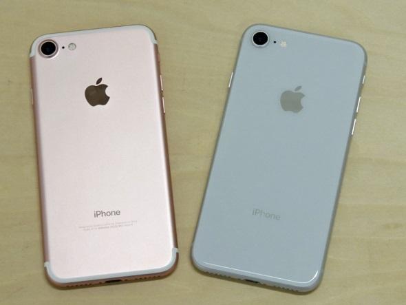 iPhone 8」「iPhone 7」おすすめ手帳型ケース5選 実用性重視 - ITmedia ...