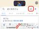 Android版Googleアプリのβ版に共有ボタン追加