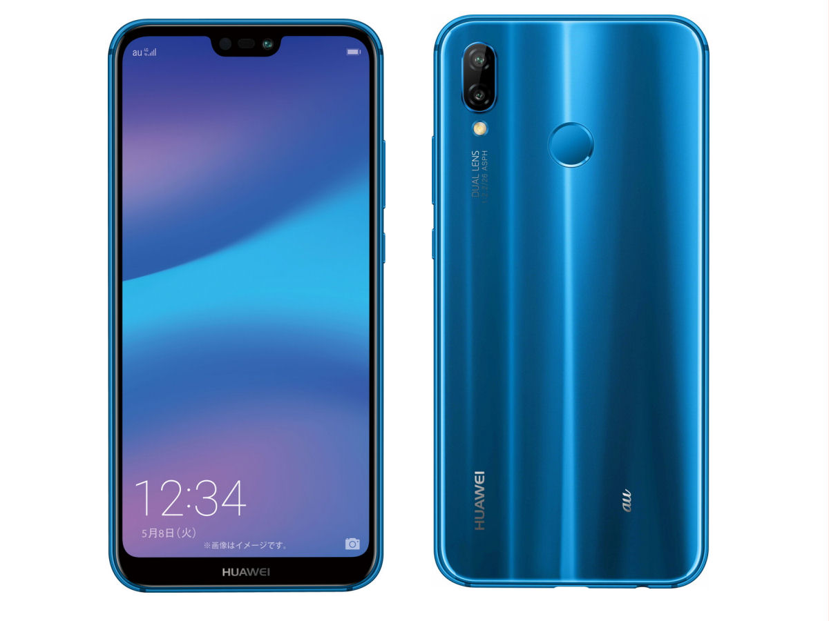P20 Lite Android 9