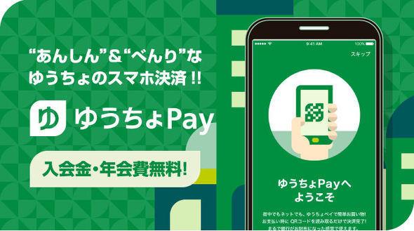 bank_pay