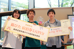 「SPAJAM2019」優秀賞チーム「NemuinGO(福岡予選代表)」