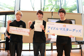 「SPAJAM2019」優秀賞チーム「ダイオウグソクムシ研究所(東海予選代表)」