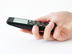 SIMロックフリーケータイ「Punkt. MP02 4G Mobile Phone」