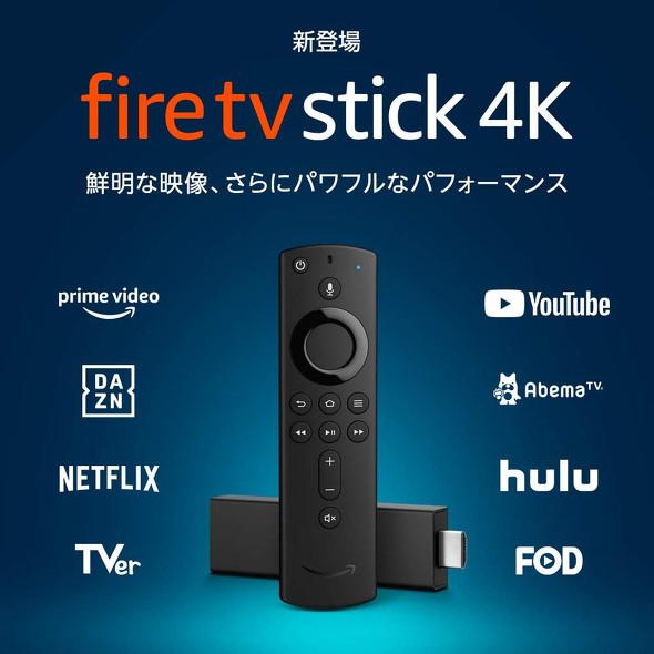 コンパクトなFire TV Stick