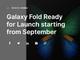 折りたたみスマホ「Galaxy Fold」は9月発売とSamsungが予告