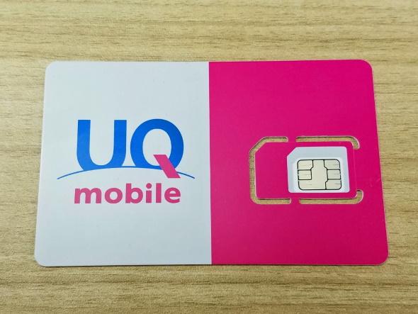 UQ mobile Multi IC Card