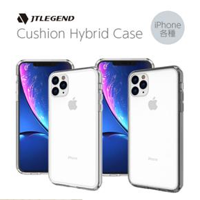 QLaboの新型iPhone向けケース「JTLEGEND Hybrid Cushion Case」