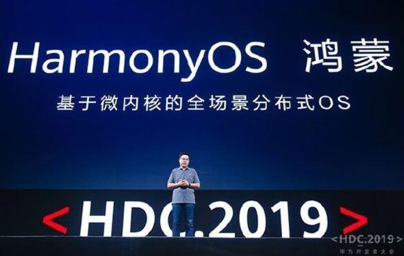 harmony 1