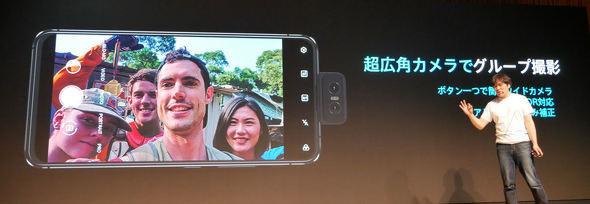 ZenFone 6