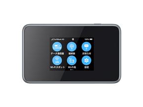 モバイルWi-Fiルーター「Pocket WiFi 803ZT」