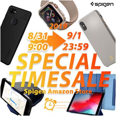 Spigenは「Amazon タイムセール祭り」で全142商品を最大73%オフで提供