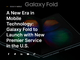 Samsung、「Galaxy Fold」をまず韓国で9月6日発売