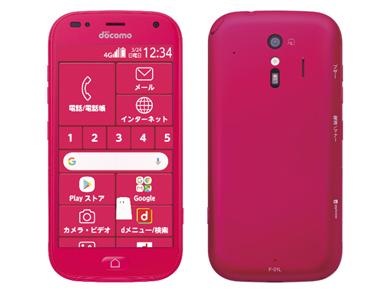 NTTドコモの「らくらくスマートフォン me F-01L」