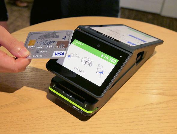 三井住友カードが決済端末「stera terminal」発表 Android搭載、独自の ...
