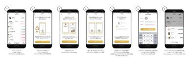 無料送金アプリ「pring」のサブアカウントの作り方