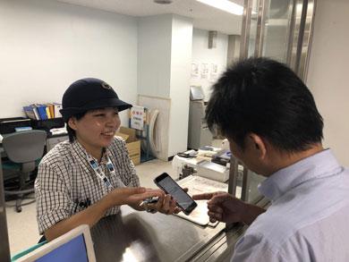 東京メトロが全駅社員へiPhoneを導入