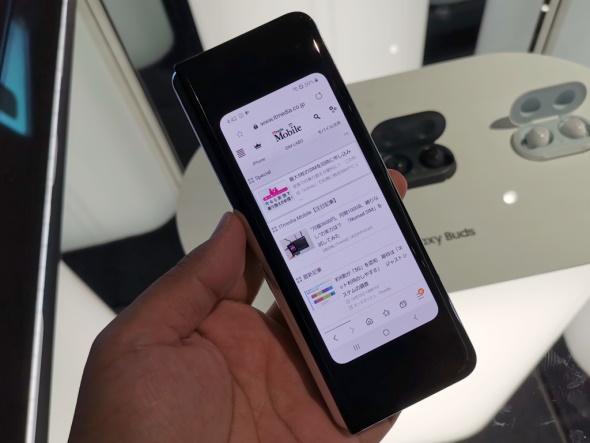 ITmedia Mobileを見る