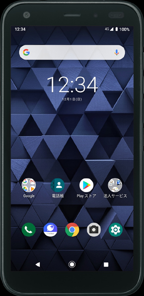 ソフトバンクの法人向けスマートフォン「DIGNO BX」