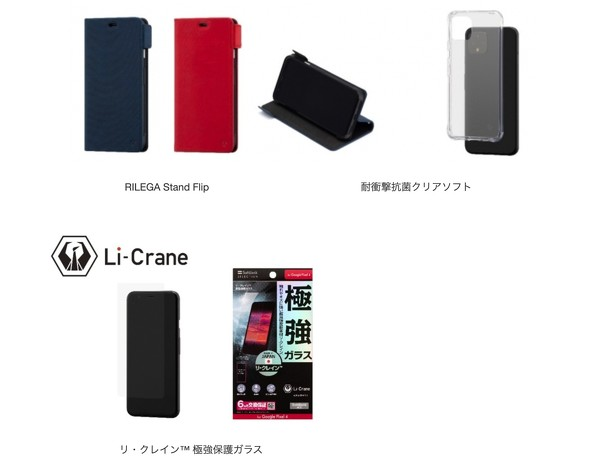 SoftBank_SELECTION