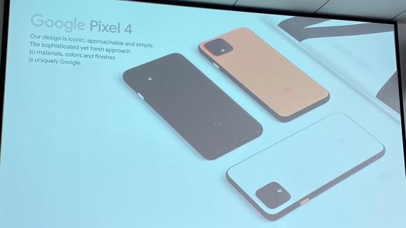 Pixel 4のカラー