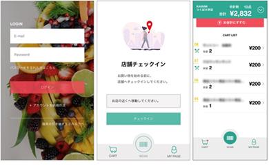 スマートPOSアプリ「USMH公式モバイルアプリ」の画面イメージ