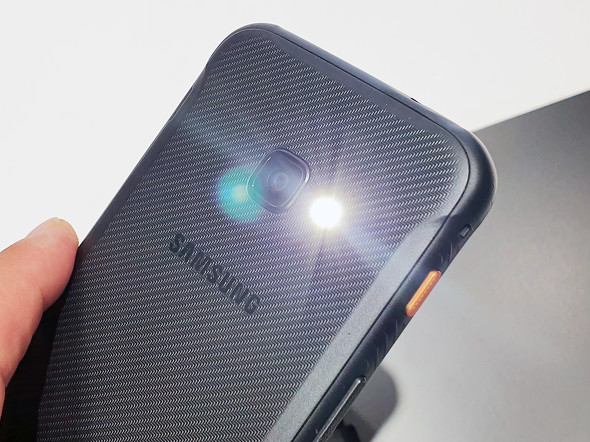 Galaxy Xcover 4s
