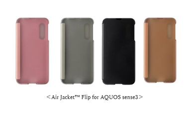 au公式アクセサリー「au +1 collection」から「AQUOS sense3 SHV45」向け定番アクセサリーを順次発売