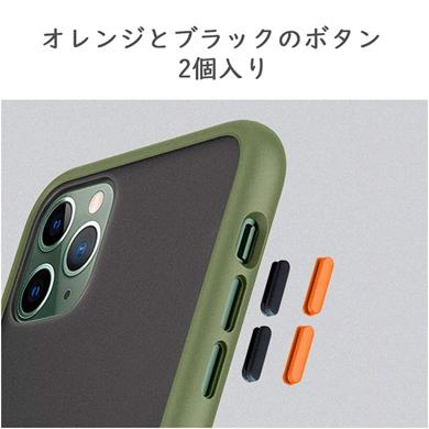 SpigenのiPhone 11シリーズ向けケース「カラーブリック」