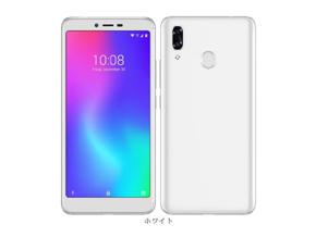 Y!mobileブランドのZTE製スマートフォン「Libero S10」