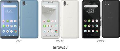 富士通コネクテッドテクノロジーズのY!mobile向けスマートフォン「arrows J」がジャパネットたかたで販売開始