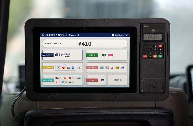 JapanTaxiの決済機付きタブレット、非接触IC決済サービス3種に対応
