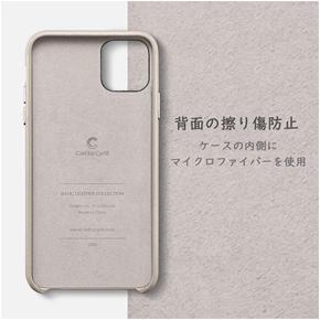 SpigenのiPhone 11シリーズ向けケース「ベーシック レザー」