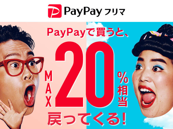 code_payment