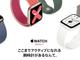 「Apple Watch」の世界での7〜9月期出荷台数は51%増でシェアは48%──Strategy Analytics調べ