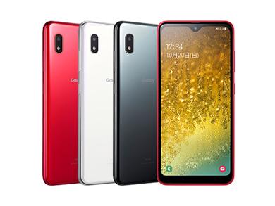 UQ mobileが「Galaxy A20」を発売