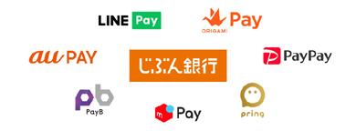 じぶん銀行がスマホ決済アプリ「pring」「PayPay」と連携